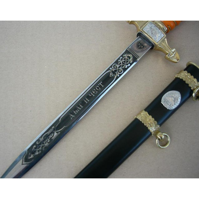 Bulgarian Officer Labor Corps Dagger, Royal model/ made 2008 + luxurious case