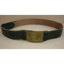Bulgarian Communist Navy belt, old Soviet model