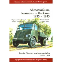 BULGARIAN MILITARY TRUCKS & AUTOMOBILES in WWII 1935-1945, Vol. 2