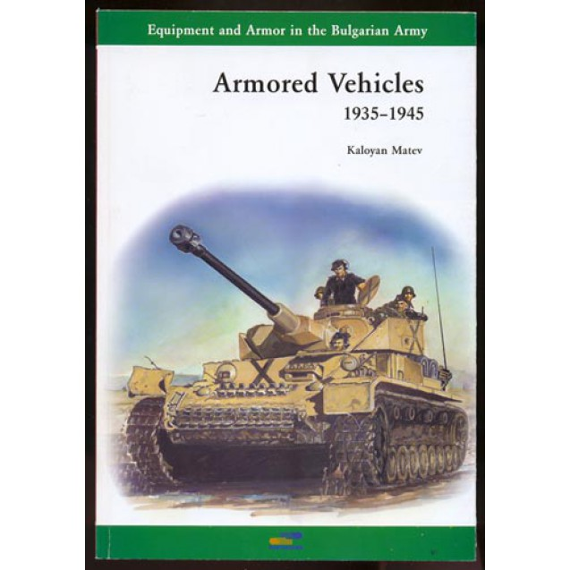 Bulgarian Armored Vehicles Tanks 1935-1945