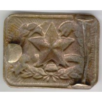 BULGARIAN EARLY COMMUNIST BELT BUCKLE OF CONSTRUCTIONS ARMY UNITS